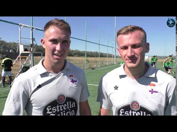 интервью Sevilla Deportivo 7 тур Испания