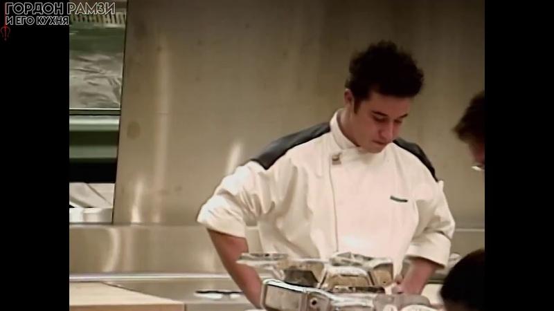 Адская Кухня Америка 1 сезон 5 серия HD