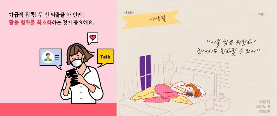 Хроники коронавируса в Южной Корее: заметки кореянки