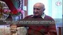Азербайджан и фашизм или как Ильхам Алиев лжет на весь мир - ДОКУМЕНТАЛЬНЫЙ ФИЛЬМ