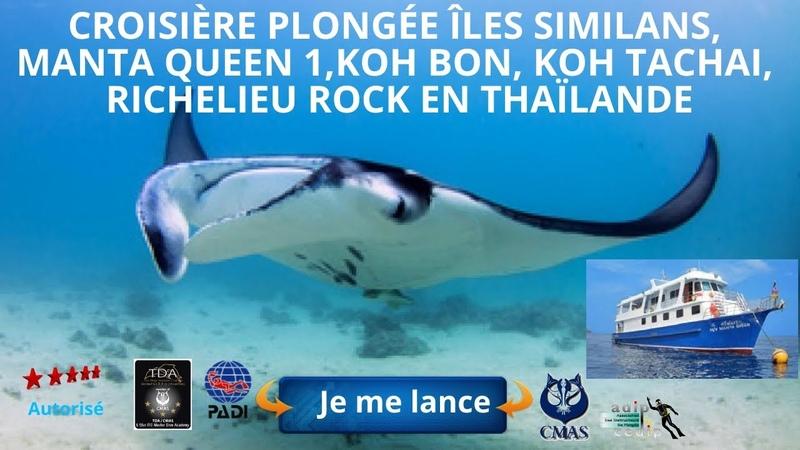Croisière Plong e Scuba île Similan Manta Queen 1 Koh Bon Koh Tachai Richelieu Rock Thaïlande
