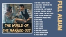 FULL ALBUM The World of The Married OST Instrumental | Judul OST The World of The Married