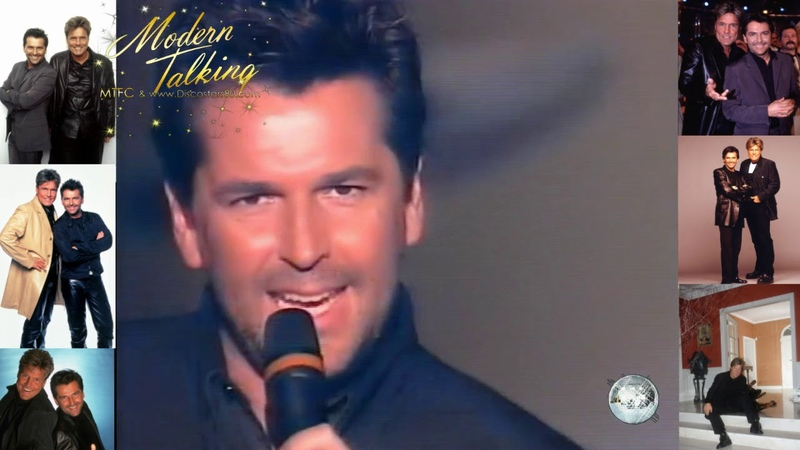 Modern Talking You Are Not Alone