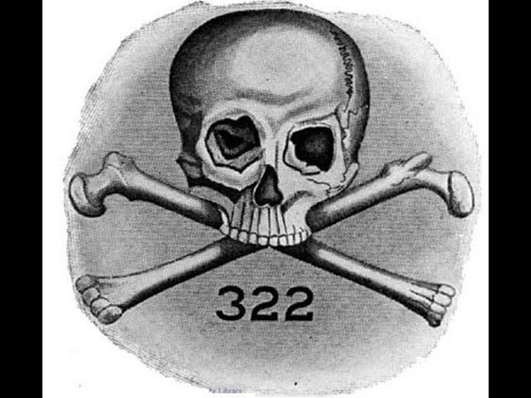Henry Mckee Minton Sigma Pi Phi Grand Boule Skull and Bones