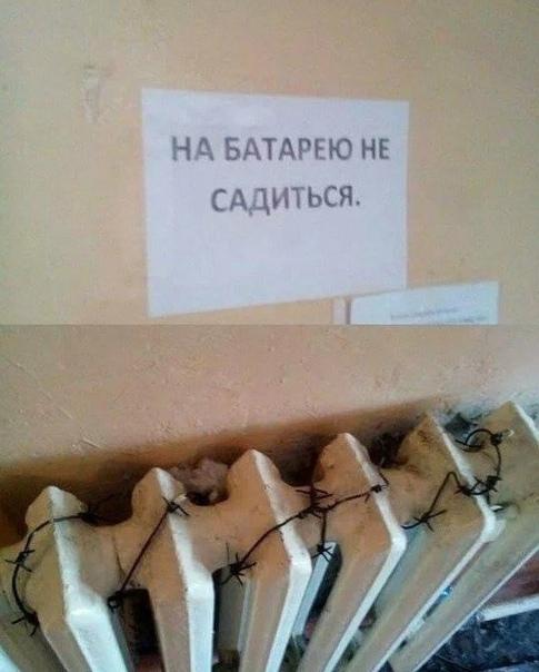 Удивительные идеи из жизни простых людей)))