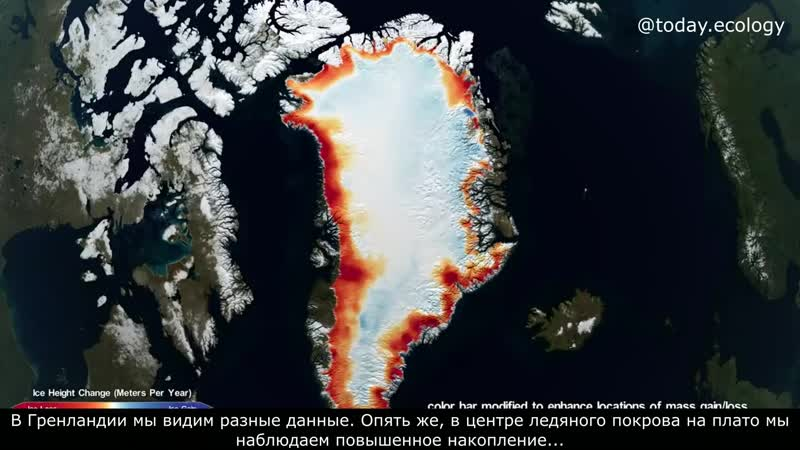 НАСА Лед гренландия Антарктида