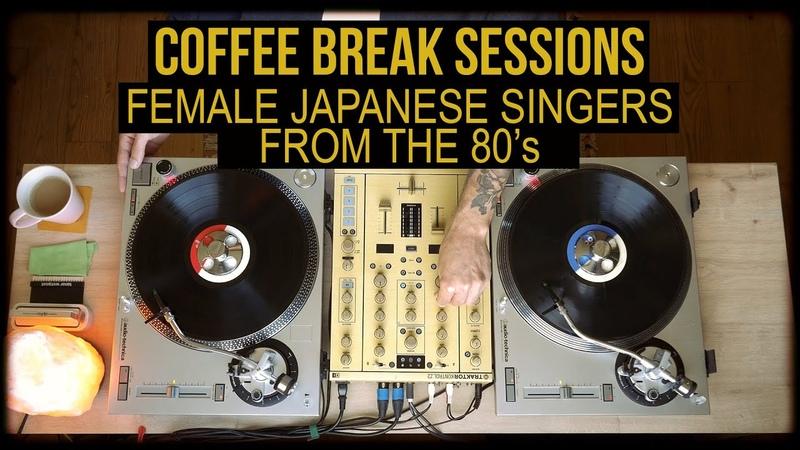 CBS: Female Japanese Singers from the 80's on vinyl