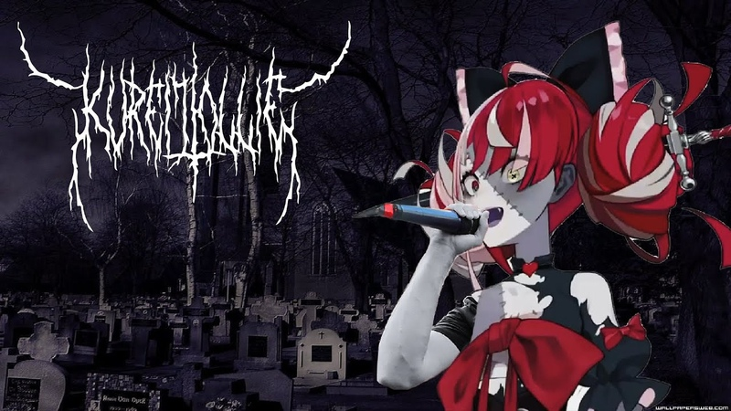 Kureiji Ollie - the Rise of Zombie Idol (Extreme Metal Arrangement)