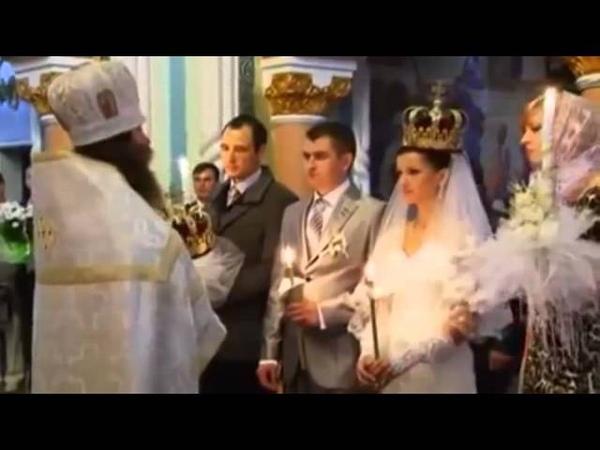 Сущность обряда венчания