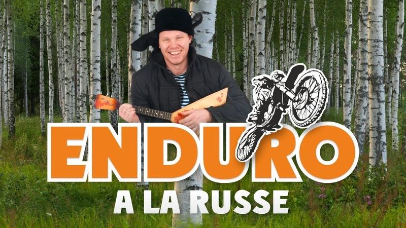Из России с Любовью к Жизни и Эндуро from Russia with love to Enduro