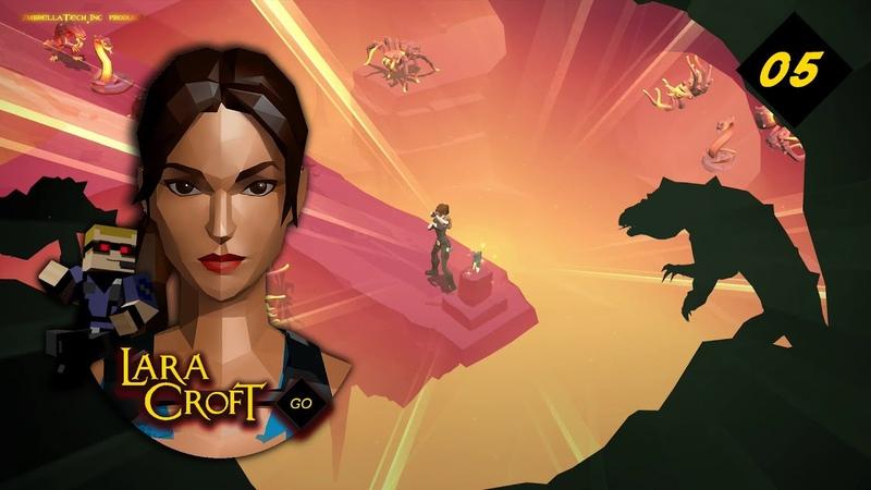 Lara Croft GO 05 ГНЕЗДО БЕССМЕРТНЫХ