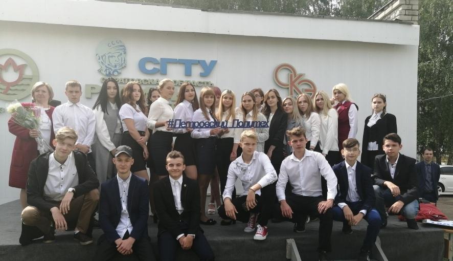 Студенты Петровского политеха - участники дистанционного конкурса видеороликов