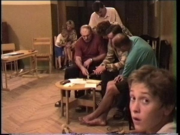 1996 1997 1998 Брейн Ринг ЭСПЕРАНСА спортивный лагерь Школа Смарде