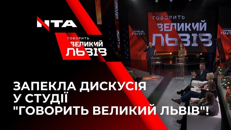 💥ПУТІН - ХУ*ЛО! Свободівець Руслан Кошулинський попросив слугу народу називати речі своїми іменами
