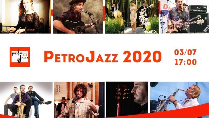 Фестиваль ПЕТРОДЖАЗ 2020 1 день.