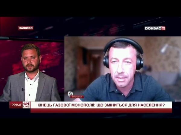 Газотранспортна мережа ТРК Донбас Великочернігівська тергромада 2020