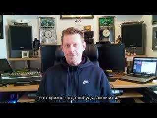 """DE (Ru subs) """"Heldmaschine RADIO SHOW"""" - Episode 7- mit Crap von """"Oomph!""""."""