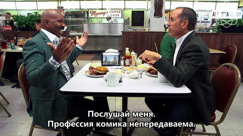 Steve Harvey Jerry Seinfeld | Про школы стендапа [AllStandUp | Субтитры]