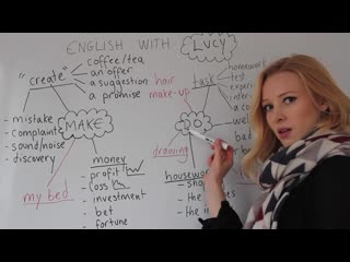 Make or Do Learn English for FREE with Lucy!