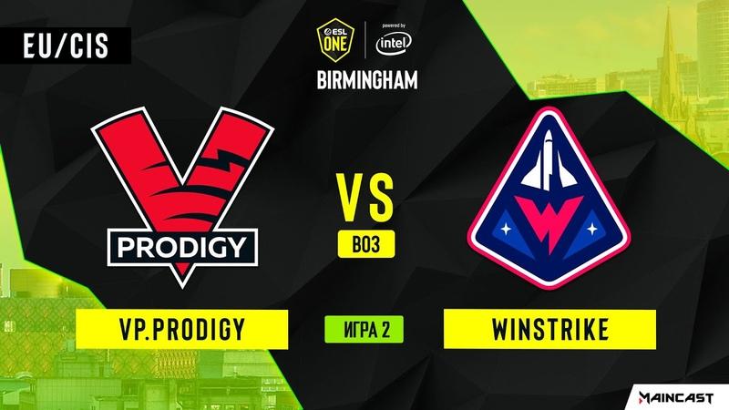 Vs Winstrike Team Game 2 Group B ESL One Birmingham 2020 Online Championship