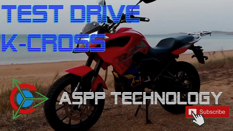 Test drive on the K Cross electric motorcycle Weihai China Sub Eng De Ru