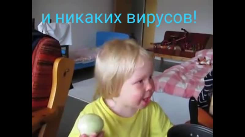 VIDEO 2020 04 05 20 01