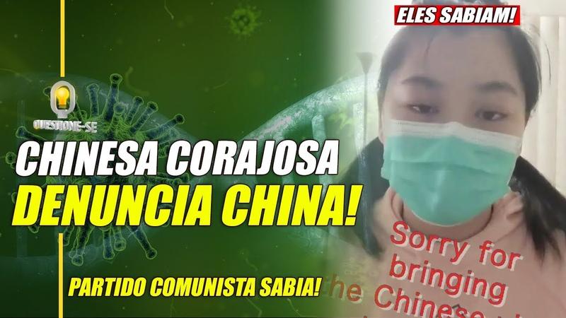 CHINESA PEDE PERDÃO E DENUNCIA P C C DA CHINA