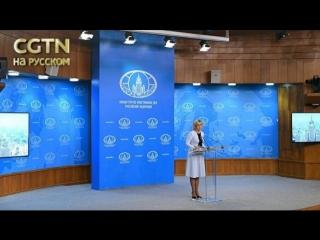 Москва выполняет свои обязательства в рамках соглашения по иранской ядерной программе.