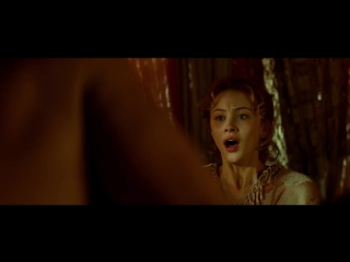 Дракула (2014) Трейлер