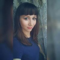 Маша Кильдиярова