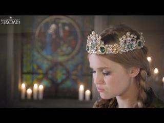 Дарья Волосевич (13 лет) - Небо славян