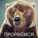 Фотоальбом Михаила Пояркова