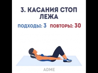 Топ 5 упражнений