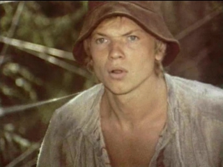 Андрей и злой чародей. (1981).