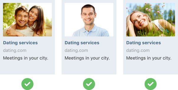mexican dating app