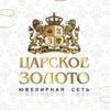Ювелирная сеть «Царское Золото»
