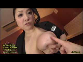 Minako Komukai, super big tits I cup, 32 years old. Работает сиськами