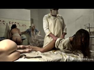 Порно изгнаник