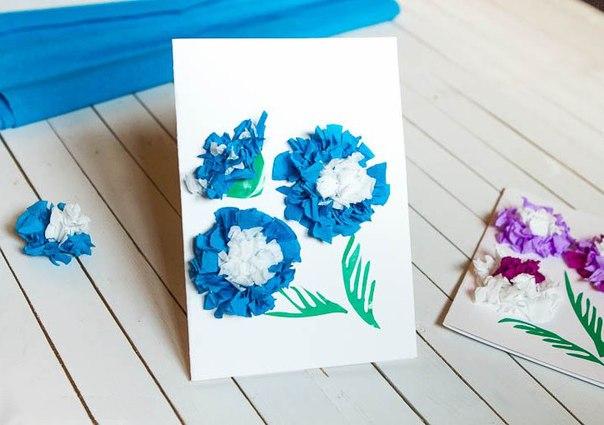 ОБЪЕМНАЯ ОТКРЫТКА СВОИМИ РУКАМИ Открытки с цветами из мятой гофрированной бумаги. Инструкция проста: вырежи, нарежь, сомни, приклей. Готово! Справится даже маленький ребенок.Как делать:1.