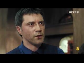 Полузащитник  2018 (комедия, детектив). 1-2 серия из 2