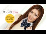 Японское порно Mai Kamio japanese porn All Sex, BlowJob, Group Sex, Facesitting, Uniform, School Girl, Creampie