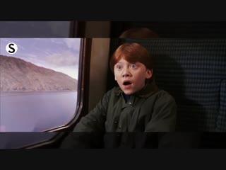 Гарри Поттер уже не тот..