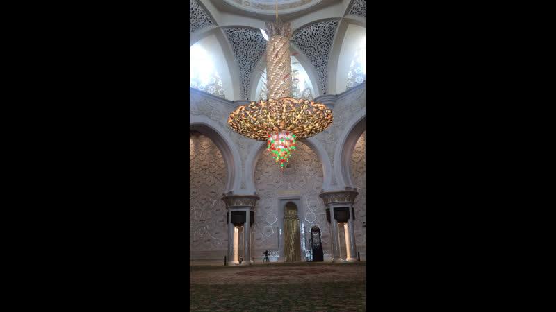 Мечеть шейха Зайеда 🕌