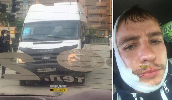 Водитель маршрутки с ножом набросился на пассажиров из-за 30 рублей Водитель маршрутки в Новосибирске напал с ножом на одного из пассажиров и поранил ему лицо. Отмечается, что конфликт возник