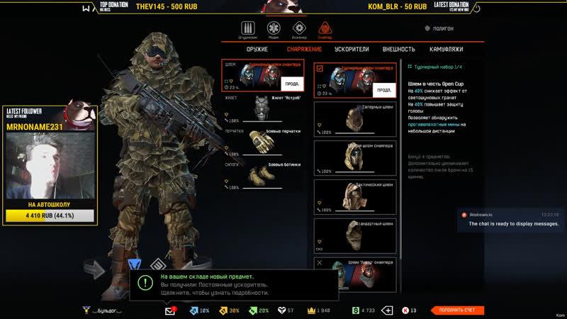 Warface[Браво] РМ До 10 без поражений, а дальше так же сможем