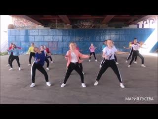 NEW DANCE VIDEO 2019 choreography by Maria Guseva  ГРУППА  HIP HOP