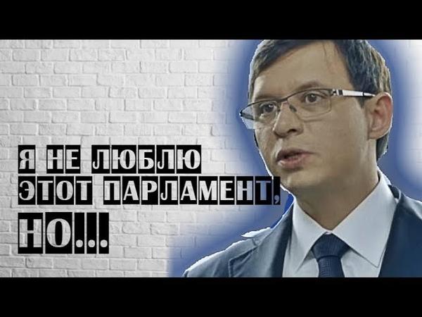 Мураев: Зеленский еще не понимает с чем он столкнулся.