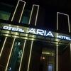 Spa-hotel & Restaurant