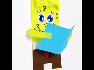 Игрушки из бумаги. Сделайте вместе с ребёнком