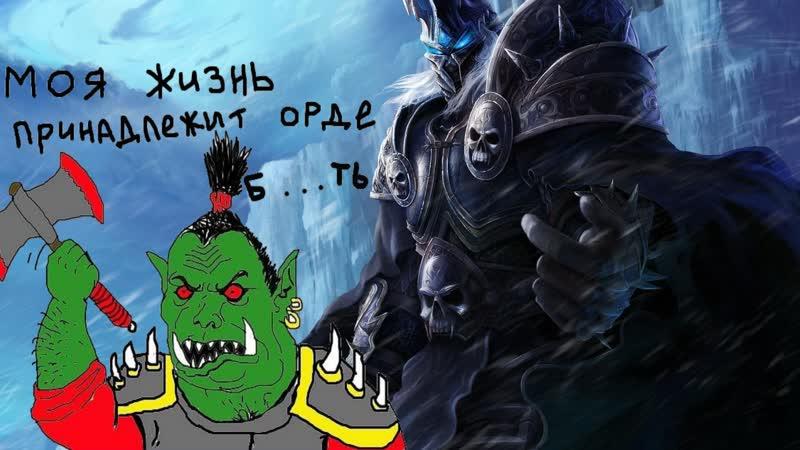 World Of Warcraft Sirus 3.5.5a (Приватный Сервер) (19.06.2019)